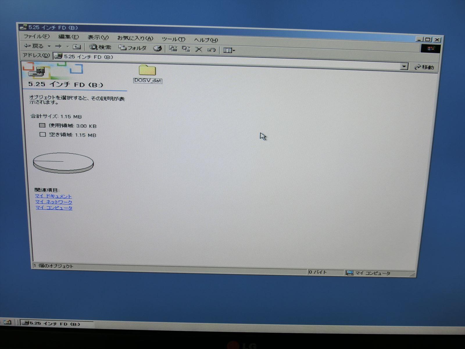 CIMG0125_R